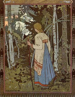 "Ivan Yakovlevich Bilibin. Vasilisa the Beautiful and White Horseman. Illustration for the fairy tale ""Vasilisa the Beautiful"""