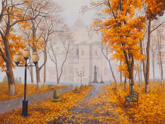 Savely Kamsky. Autumn in the park