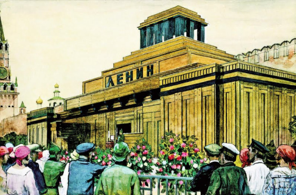 Isaac Brodsky. At the mausoleum of Lenin