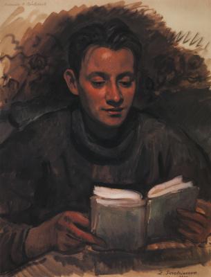 Зинаида Евгеньевна Серебрякова. Портрет А. Б. Серебрякова