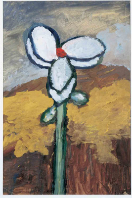 Vladimir Igorevich Yakovlev. White flower