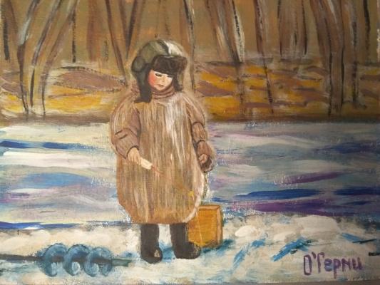 Ольга Гермизеева. Лёнечка