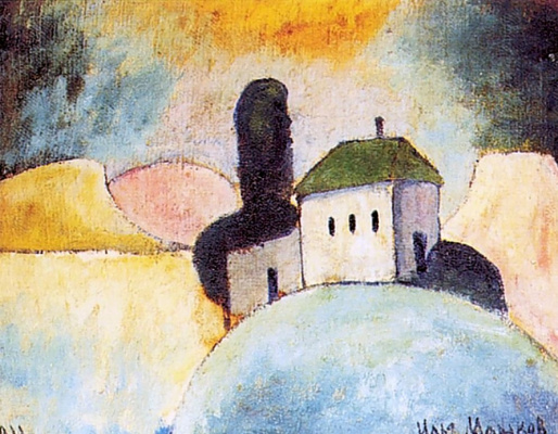 Ilya Mashkov. Landscape with a house