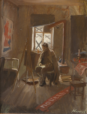 """Heliy Mikhailovich Korzhev. The sketch for the painting """"during the war"""""""