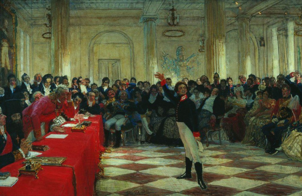 Ilya Efimovich Repin. A. S. Pushkin on the act in the Lyceum on 8 January 1815