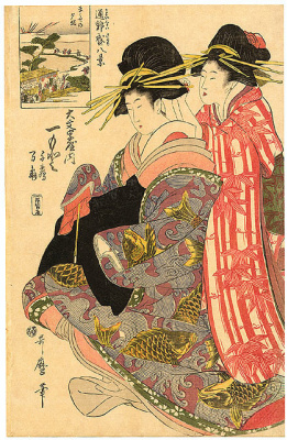 Kitagawa Utamaro. Beauties from Isiwara