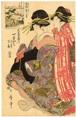 Kitagawa Utamaro. Beauties from Isiwara