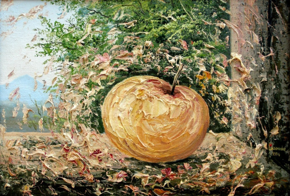 Yuri Vladimirovich Sizonenko. Apple on the window.