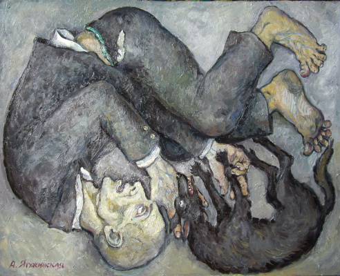 Artist Painter and Graphic Anna Yaguzhinskaya. Dead man with a dog corpse