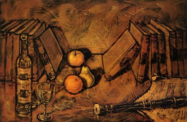 Клод Бонно. Натюрморт с яблоками и грушей