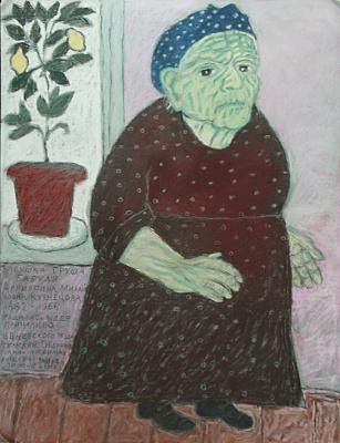 Сергей Михайлович Бархин. Grandma Pear