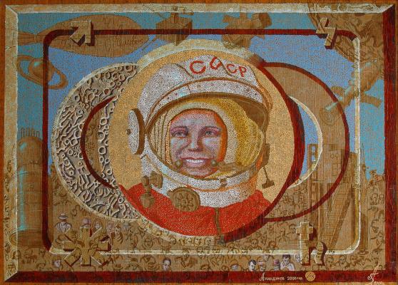 Алексей Петрович Акиндинов. The first. Portrait of Yuri Gagarin
