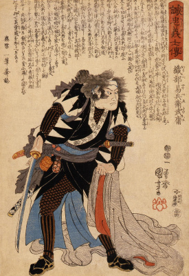 Utagawa Kuniyoshi. 47 loyal samurai. Oribe Yasubei, Takatsune-wielding night-clothes, Moronao