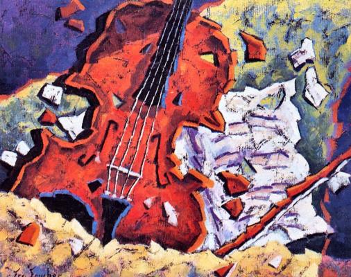 Воздушная скрипка