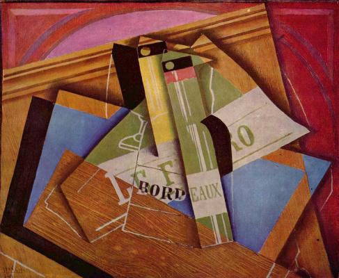 Хуан Грис. Натюрморт с бутылкой бордо