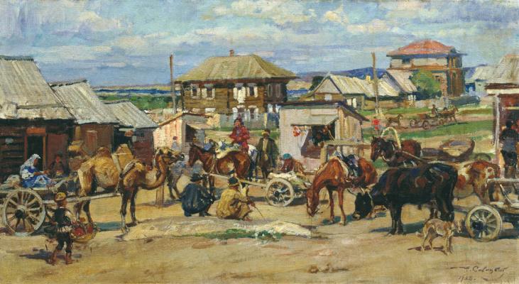 Георгий Константинович Савицкий. Казахстан. Поселок Боровое