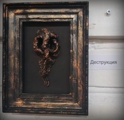 Ilya Gennadievich Alekseev. Destruction