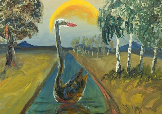 Пейзаж. Лебедь