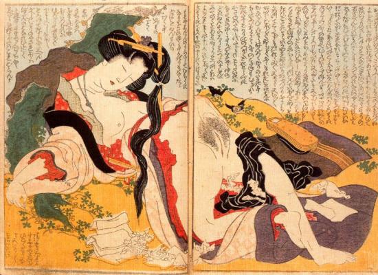 Katsushika Hokusai. Wanting love
