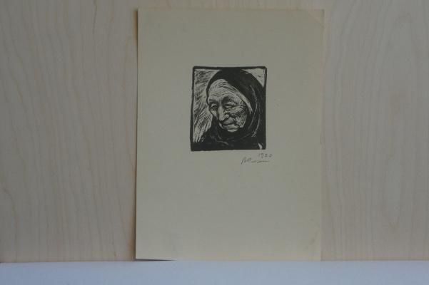 Victor Sergeyevich Slyshchenko. Portrait of an old woman