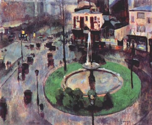 Канаяма. Площадь Пигаль в дождь