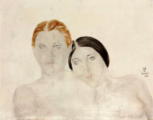 Цугухару Фудзита ( Леонар Фужита ). Две подруги. 1926