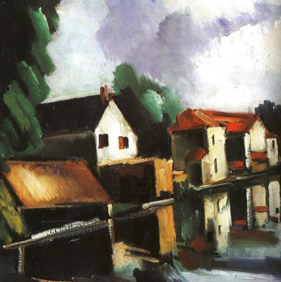Дома у берега