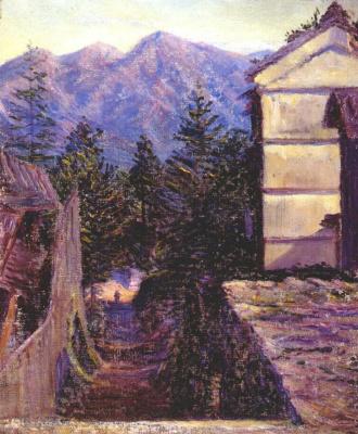 Перри. Село