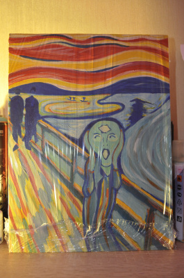 Anton Bashkov. Edvard Munch Scream №2 Remake 2018 NEW