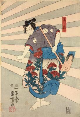Utagawa Kuniyoshi. Hosaku