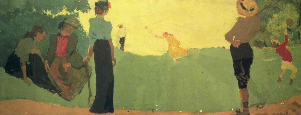 Жан Эдуар Вюйар. Дамы на природе