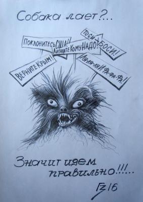 Gaisa Rsalievich Ziangirov. (no title)