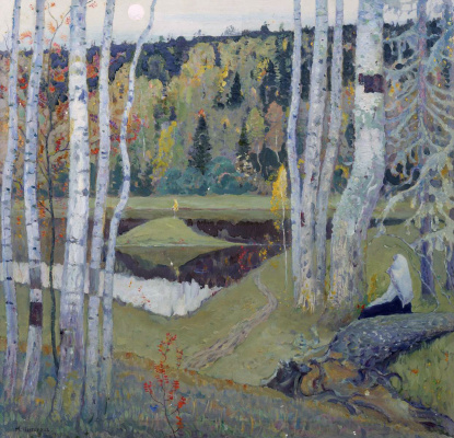 Mikhail Vasilyevich Nesterov. Autumn landscape