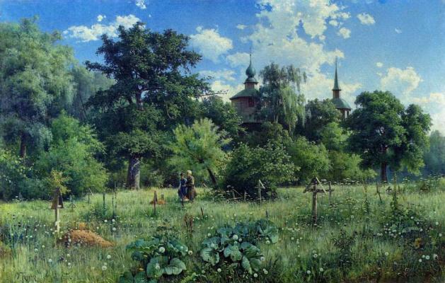 Михаил Степанович Ткаченко. Сельское кладбище