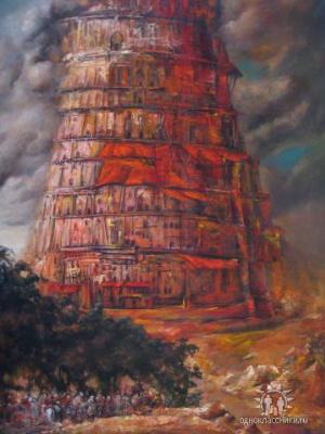 Aram Safarian. Вавилонская башня