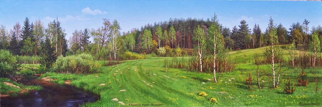 Alexander Vasilyevich Zoryukov. May green expanse