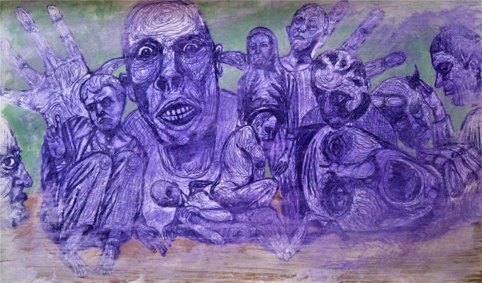Andrey Trifonov. ,, Mental B.,