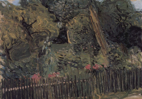 Richard Gerstl. Meadow with fruit trees