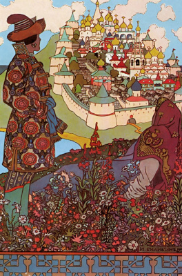 """Ivan Yakovlevich Bilibin. """"And marveling, he sees a big city in front of him ..."""" Illustration to """"The Tale of Tsar Saltan"""" by A. S. Pushkin"""