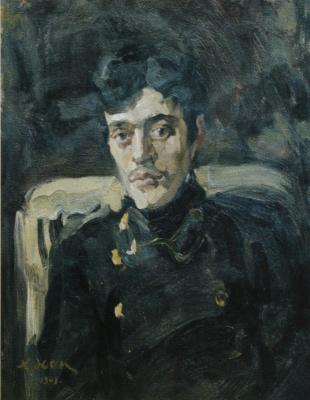 Константин Федорович Юон. «Портрет Н.П.Феофилактова» 1901