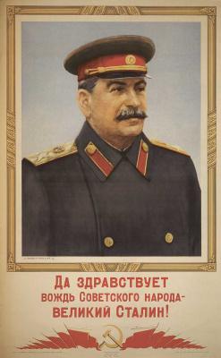 Владислав Григорьевич Правдин. Да здравствует вождь Советского народа - Великий Сталин! 1947