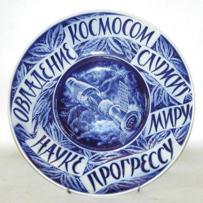 Серафима Петровна Богданова. Декоративное блюдо.