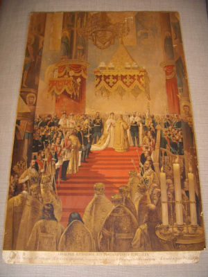 The coronation of Nicholas II and Alexandra Feodorovna.