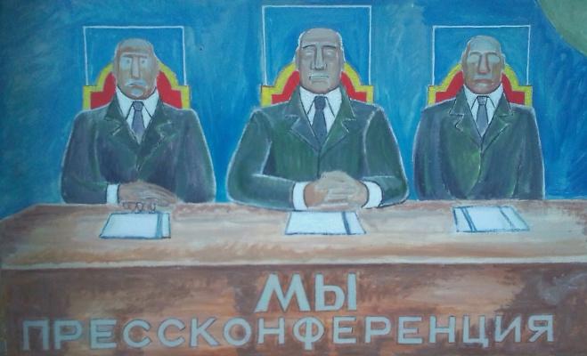 Вячеслав Коренев. Press conference we