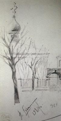 Nikolai Mikhailovich Suetin. Landscape with a Church