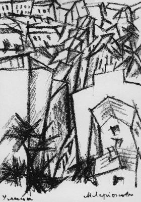 Mikhail Larionov. The outside. From a series of lithographed open letters published by A. Kruchenykh