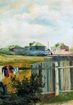 Isaac Levitan. Landscape with fence