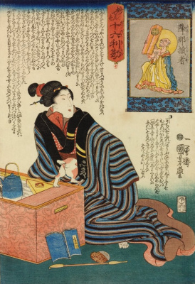 "Utagawa Kuniyoshi. Series ""16 whatever the considerations of profit"". Woman sitting at the stove, and the cat crawls over the floor of his dressing gown. Arhat looks at the plate"
