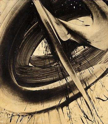 Hans Rudolph Giger. Untitled