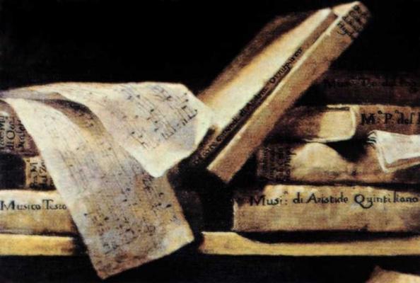 Джузеппе Мария Креспи. Натюрморт с книжными полками. Фрагмент